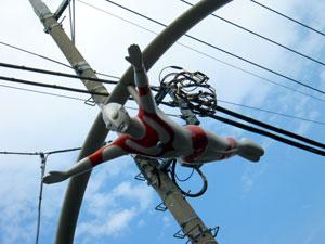 The Ultraman entrance to Tokyo's Ultraman Street