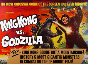 King Kong vs. Godzilla at the Hollywood Theatre