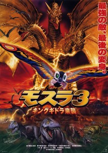 Rebirth of Mothra 3