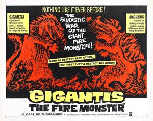 gigantis_US_poster