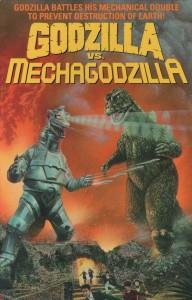 mechagodzilla74