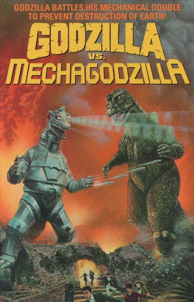 Ultraman Vs Godzilla