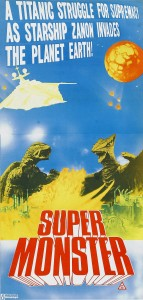 Gamera: The Super Monster