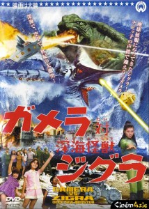 gamera_vs_zigra