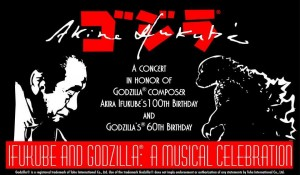 Ifukube and Godzilla: A Musical Celebration is a kickstarter campaign with a goal to fund a live symphonic concert celebrating the connection between composer Akira Ifukube and Godzilla.