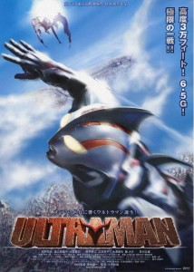 Ultraman The Next (2004)