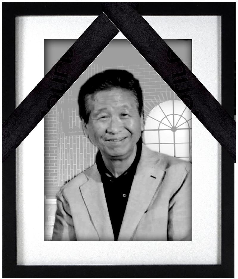 Rest In Peace Koichi Kawakita