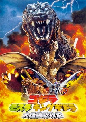 Godzilla Mothra King Ghidorah: Daikaiju Soukougeki (2001)
