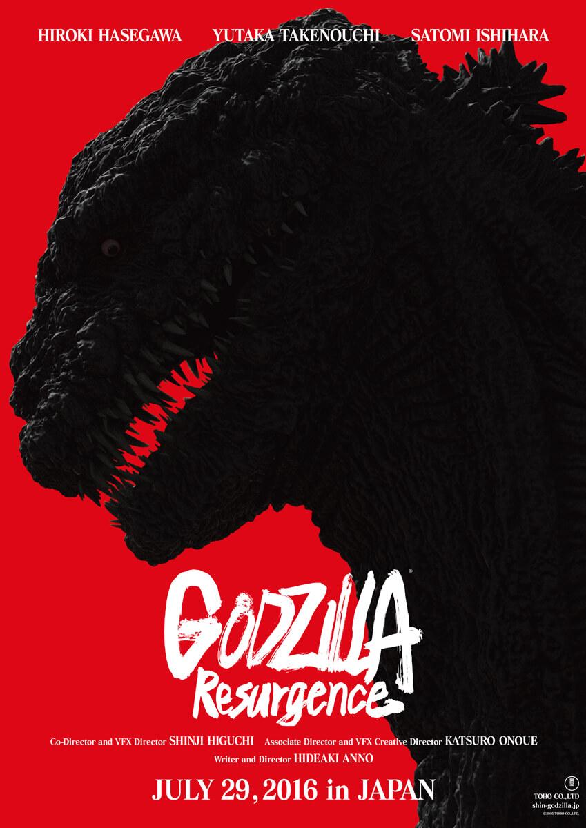 Kyle, Jeff, Bryan & Rachel discuss the slew of Godzilla news from around the globe!