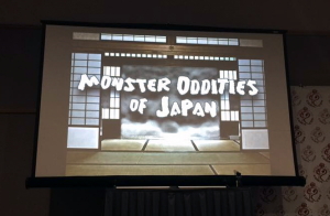 Join the Kaijucast in a broadcast version of the Monster Oddities of Japan panel from last weekend's Rose City Comic Con!