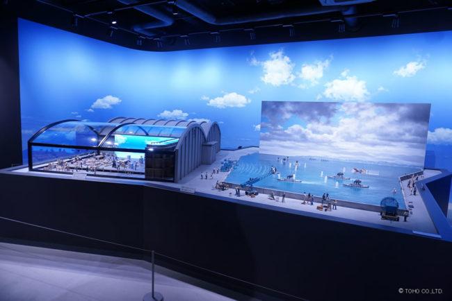 Studio Diorama Tsuburaya Museum